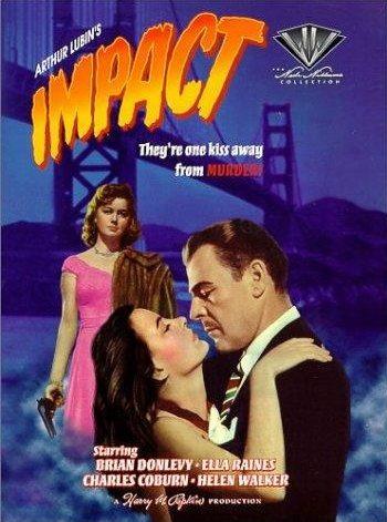 Удар - (Impact)