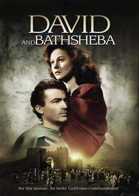 ����� � ������� (����� � ��������) - (David and Bathsheba)