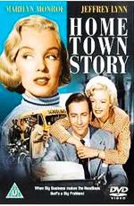 В родном городе - (Home Town Story)