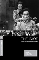 Идиот - (Hakuchi)