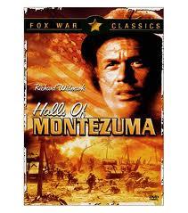 Дворцы Монтесумы - (Halls of Montezuma)