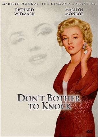 ������ �� ������� - (Don't Bother To Knock)