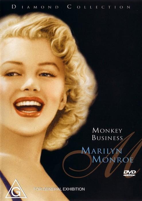 Обезьяньи проделки - (Monkey Business)