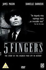 Пять пальцев - (5 Fingers)