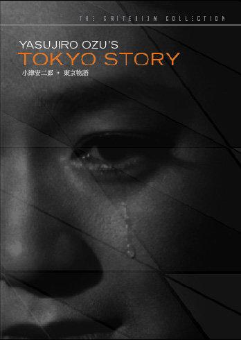 Токийская история - (Tokyo monogatari)