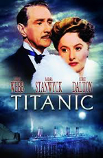 Титаник - (Titanic)