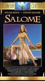 Саломея - (Salome)