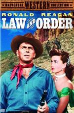 Закон и порядок - (Law and Order)