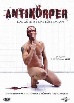 Антитела - Antikorper