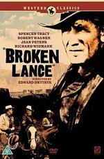 Сломанное копьё - (Broken Lance (Arizona))