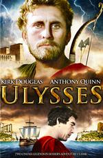 Приключения Одиссея - (Ulysses)
