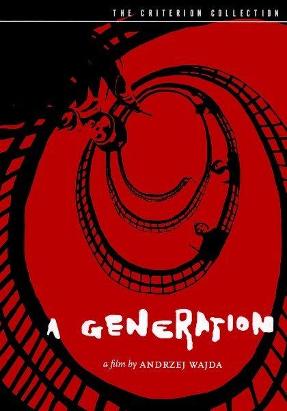 Поколение - (Pokolenie)