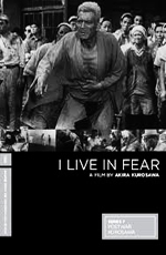 Я живу в страхе - (Ikimono no kiroku)