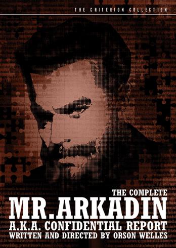 Мистер Аркадин - (Mr. Arkadin)