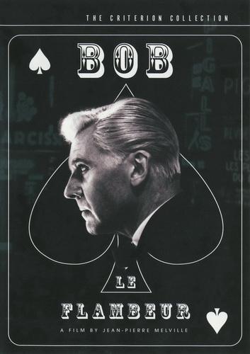 Боб - счастливчик - (Bob le flambeur)