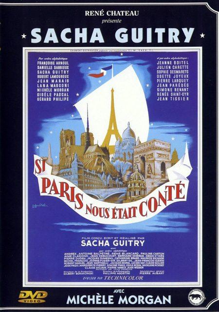 Если бы нам рассказали о Париже - (Si Paris nous etait conte)