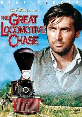 ������ ������� - (The Great Locomotive Chase)