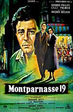 Монпарнас, 19 - (Les amants de Montparnasse)