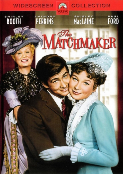 ����� - (The Matchmaker)