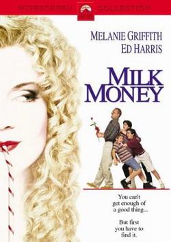 Карманные деньги - Milk Money