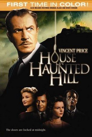 ��� ������ ��������� - (House on Haunted Hill)