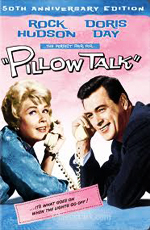 ������� ������� - (Pillow Talk)