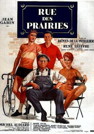 Улица Прери - (Rue des Prairies)