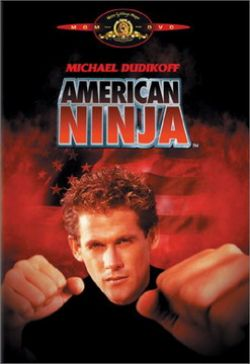 Американский ниндзя - American Ninja