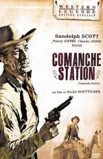 Станция Команч - (Comanche Station)