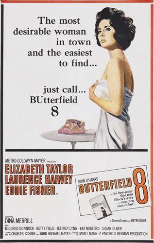 Баттерфилд 8 - (Butterfield 8)
