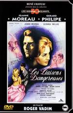 Опасные связи - (Les Liaisons dangereuses)