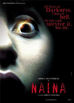 Наина - Naina