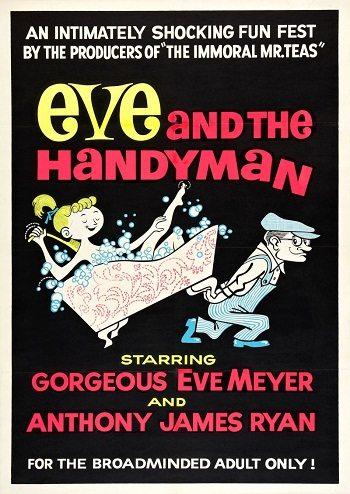 Ева и мастер на все руки - (Eve and the Handyman)