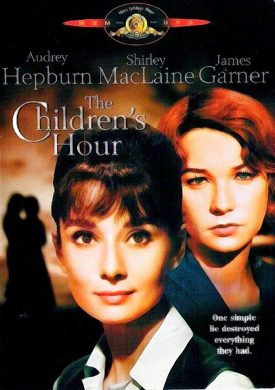 ������� ��� - (The Children's Hour)