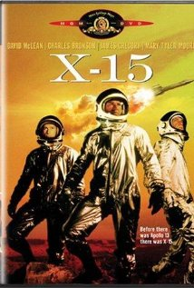 Икс-15 - (X-15)