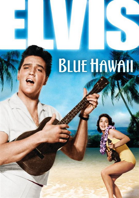 Голубые гавайи - (Blue Hawaii)