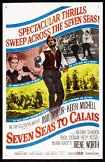 Семь морей до Кале - (Seven seas to Calais)