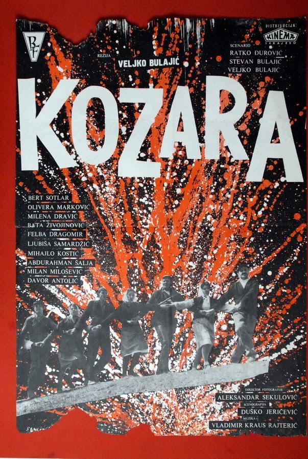 Козара - (Kozara)