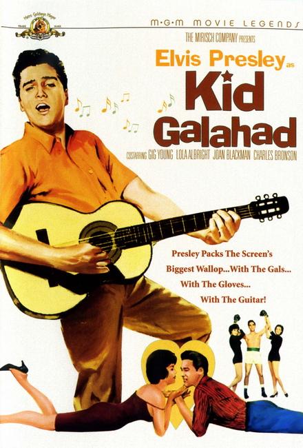Малыш Галахад - (Kid Galahad)