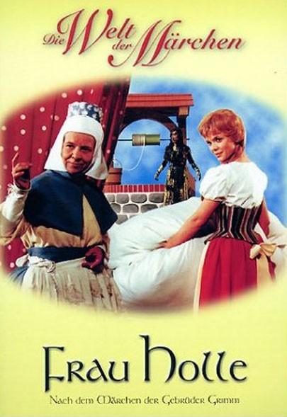Госпожа Метелица - (Frau Holle)