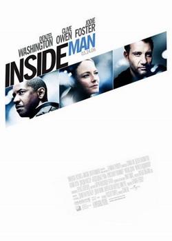 Не пойман - не вор - Inside Man