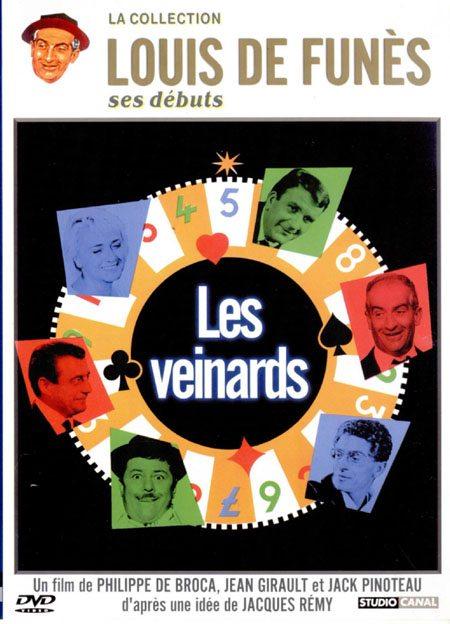 Счастливчики - (Les Veinards)