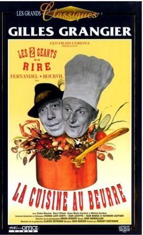 Муж моей жены - (La Cuisine au beurre)