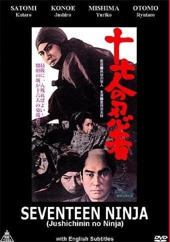 17 ниндзя - (Seventeen Ninjas)