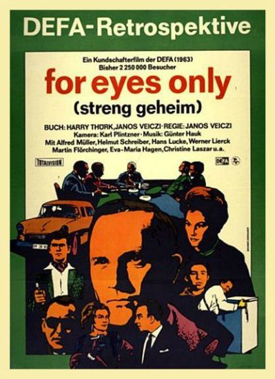 ���������� �������� - (For eyes only)
