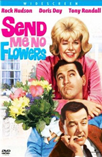 Не присылай мне цветы - (Send Me No Flowers)