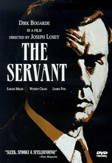 Слуга - (The Servant)