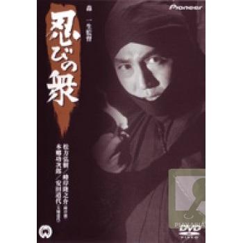 Ниндзя 6 - (Shinobi no Mono - Iga Yashiki 6)