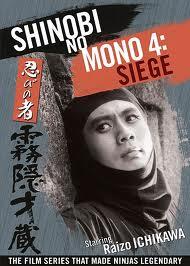 Ниндзя 4 - (Shinobi no Mono - zoku kirigakure Saizo 4)