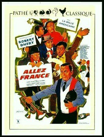 Вперед, Франция! - (Allez France!)